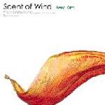 김애라 - Scent Of Wind