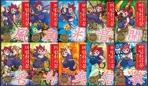 마법천자문 1~10권 세트 (전10권)