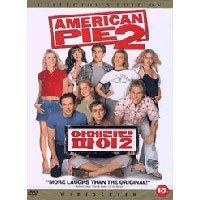 [중고] [DVD] 아메리칸 파이 2 - American Pie 2