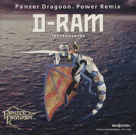 [수입] Panzer Dragoon Power Remix : D-Ram inst.