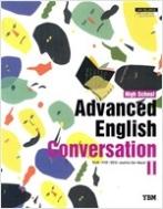 고등학교 심화영어회화1 교과서 (YBM)