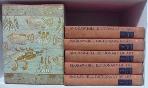 McGraw-Hill  Dictionary of Art (5 Volumes)  [전5권세트]  / 사진의 제품    / 상현서림 / :☞서고위치:411-06 * [구매하시면 품절로 표기됩니다]