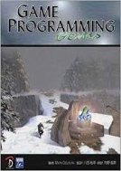 Game Programming Gems (Hardcover, CD-ROM)