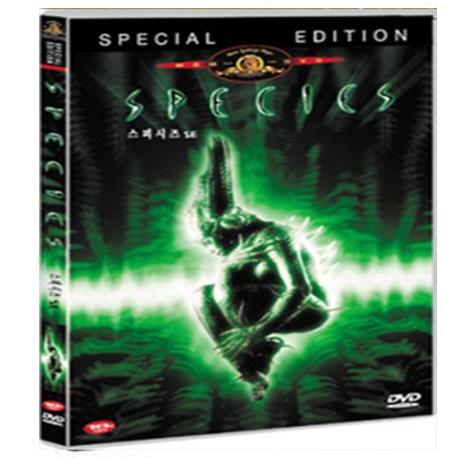 (DVD) 스피시즈 SE (Species SE, 2disc)