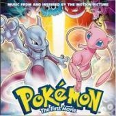 O.S.T. / Pokemon The First Movie (포켓몬스터)