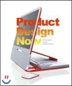 Product Design Now.양장. 사진1.영어판