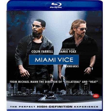 (블루레이) 마이애미 바이스 (Miami Vice)