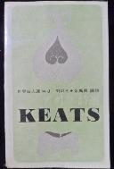 세계시인선 (58) 키이츠 시선 -J.키이츠    (2판)   /사진의 제품 중 해당권   ☞ 서고위치:MQ 2  *[구매하시면 품절로 표기됩니다]
