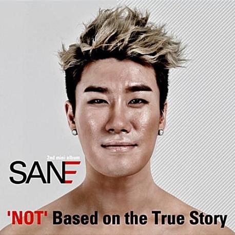 산이(San E) - 미니 2집 Not Based On The True Story
