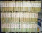 을유문화사 세계문학전집 전60권 1980년 신장판  /사진의 제품   ☞ 서고위치:kv +1 *[구매하시면 품절로 표기됩니다]