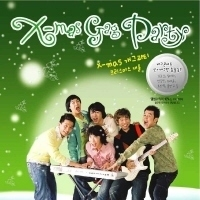 X-mas 개그파티 크리스마스 개콘 캐롤 (미개봉)