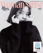 우먼센스 2018년-12월호  (신220-3)