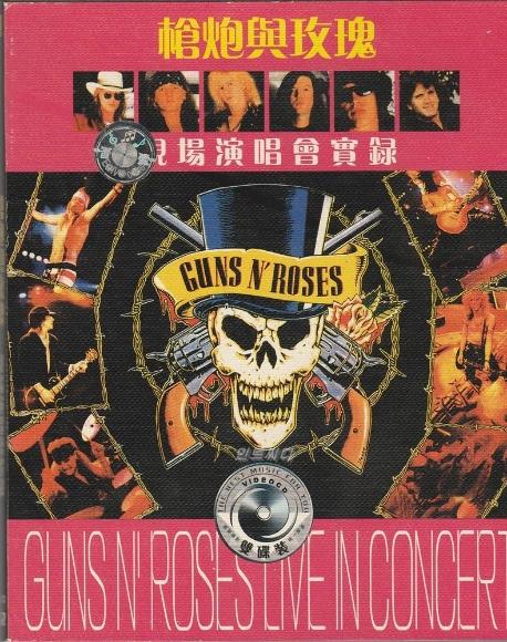[VCD] Guns N` Roses - Live in Concert