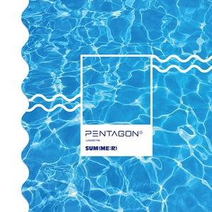[미개봉] 펜타곤 (Pentagon) / Sum(me:r)