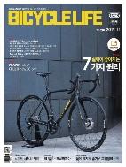자전거생활 2019년-11월호 No 210 (Bicycle Life) (신238-6)