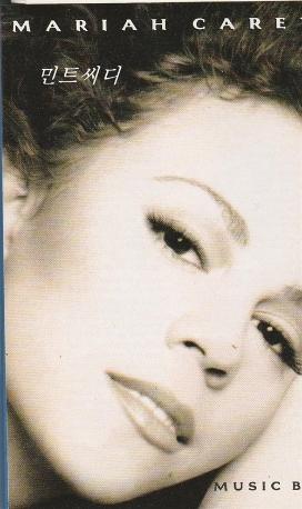 [카세트 테이프] Mariah Carey - Music Box