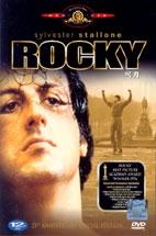 록키1[1disc]