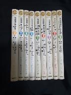 마 시리즈 1~7 , 외전 1,2 (총 9권)