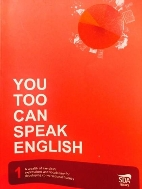 you too can speak english level 1