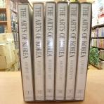 [새책급] THE ARTS OF KOREA(1~6 전질 set)