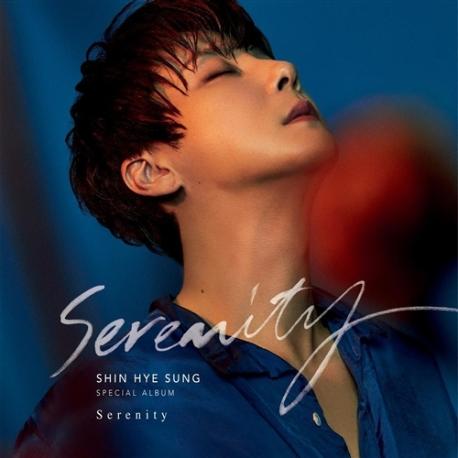 신혜성 - 스페셜 앨범 Serenity [Color Ver.]