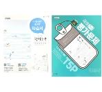 천재교육 국어 2-2 자습서+평가문제집 노미숙 2015개정
