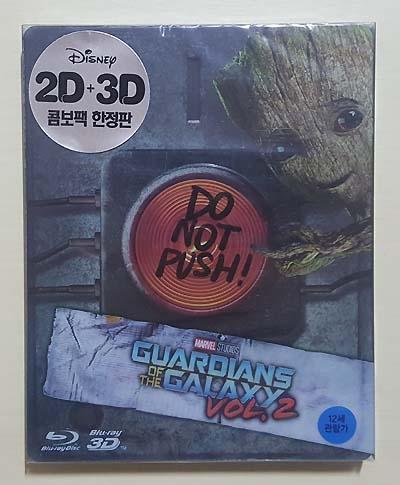 가디언즈 오브 갤럭시 Vol.2 - 스틸북 한정판 콤보팩 (2disc: 3D+2D)
