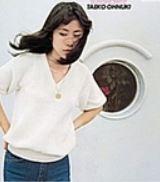 Onuki Taeko - Sunshower lp