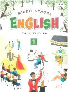 중학교 영어 3 교과서 (지학사-양현권)
