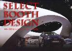 Select Booth Design : 日本の展示會でのクリエイティブなブㅡスを揭載   (ISBN : 9784568505061)