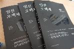 2017 공단기 엄선 500제 국어+영어+한국사 세트 (전3권)
