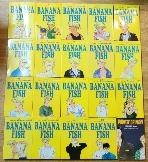 바나나 피시, 바나나 피쉬 1- 19 완결 + Private opinion 초판 1쇄