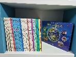 [QR가능] 호시탐탐 세계문화 전26권(본책, 별책 전권) -- 상세사진 올림
