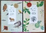 세밀화로 그린 보리 어린이 식물도감 + 동물도감 세트 (전2권)