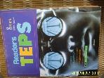 세종문화교육 / 월간 Readers TEPS 1999.8. 창간호 -부록없음. 설명란참조