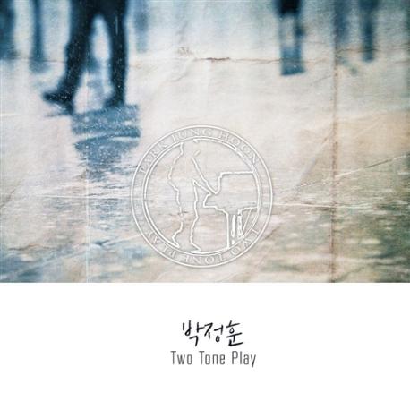 박정훈 - Two Tone Play (홍보용 음반)