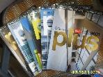 플러스문화사 6권/ 월간 플러스 plus 1996. 1 - 6월호. 105 - 110호 -부록없음.상세란참조