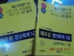 2020 EBS 에듀윌 전산회계 1급 : 이론편 + 실무편+최신 기출 /(두권/하단참조)