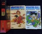 드래곤 볼 Dragon Ball Coffret, Tome 1 : Coffret en 2 volumes (프랑스어) [상현서림]  /사진의 제품    ☞ 서고위치:GT 8 * [구매하시면 품절로 표기됩니다]