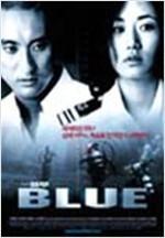 블루[D.S/dts/2disc]-한국영화-