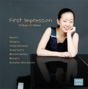 [미개봉] 윤아인 / First Impression - 13 Years AIn Debut (미개봉/AMC2121