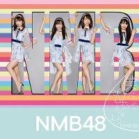 NMB48 / 僕だって泣いちゃうよ (CD+DVD/Type B/수입)