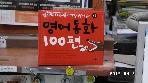 영어동화100편-사진2-(CD 없음)