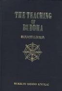 THE TEACHING OF BUDDHA 화영대조 불교성전 (일본어,영어대조)  (겉날개 없음)