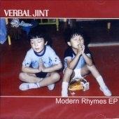 버벌 진트 / Modern Rhymes EP (2nd Edition)(희귀)