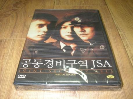 공동경비구역 Jsa [09년 11월 한국영화 행사] 새상품 입니다.