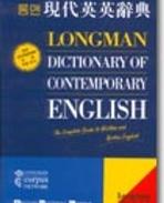 LONGMAN DICTIONARY OF CONTEMPORARY ENGLISH (FC)