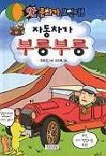 앗! 시리즈 문화, 예술 72-84 (13권)