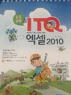 집중공략 ITQ엑셀 2010(스프링,스탠드형)
