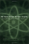 The North Korean Nuclear Program : Security, Strategy and New Perspectives from Russia  (ISBN : 9780415923705)